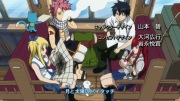 FAIRY TAIL 第1話 - image 11 -
