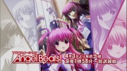 Angel Beats SP - image 81 -