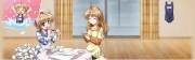 FORTUNE ARTERIAL - image 2 -