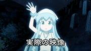 侵略!イカ娘 第03話 - image 27 -