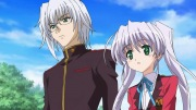 FORTUNE ARTERIAL -赤い約束- - image 22 -