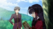 FORTUNE ARTERIAL -赤い約束- - image 23 -
