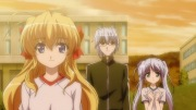 FORTUNE ARTERIAL -赤い約束- - image 108 -
