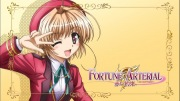 FORTUNE ARTERIAL -赤い約束- - image 117 -