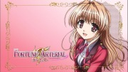 FORTUNE ARTERIAL -赤い約束- - image 118 -