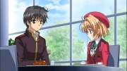 FORTUNE ARTERIAL -赤い約束- - image 119 -