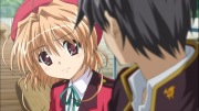 FORTUNE ARTERIAL -赤い約束- - image 120 -