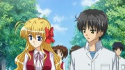 FORTUNE ARTERIAL -赤い約束- - image 179 -