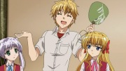FORTUNE ARTERIAL -赤い約束- - image 208 -