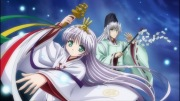 FORTUNE ARTERIAL -赤い約束- - image 298 -