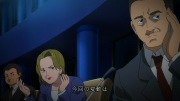C - The Money of Soul and Possibility Control  第02話~第11話- image 125 -