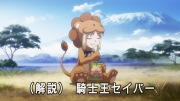 Carnival Phantasm -カーニバル・ファンタズム- 2nd Season - image 203 -