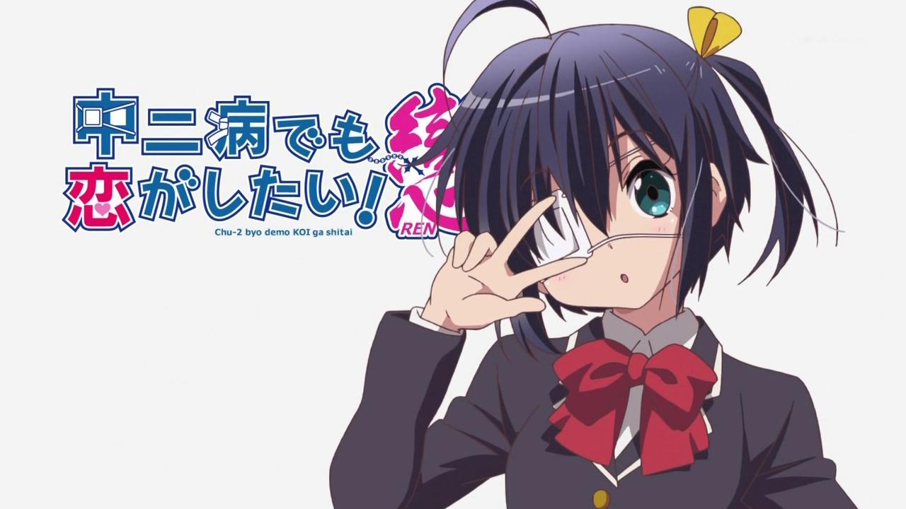 Chuunibyou Demo Koi ga Shitai! 4 vostfr - video dailymotion