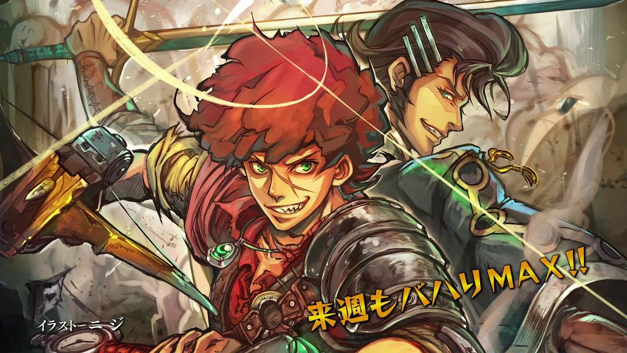 神撃のバハムート Genesis Ep01 画像 271 Ik Ilote 5