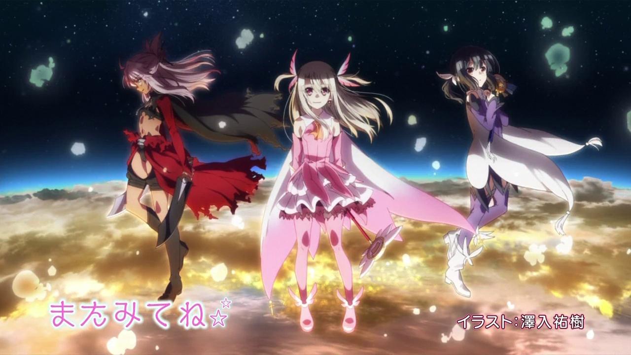 Fate Kaleid Liner プリズマイリヤ ツヴァイ ヘルツ Ep01 画像