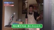 平野綾だけTV #4 - image 8 -