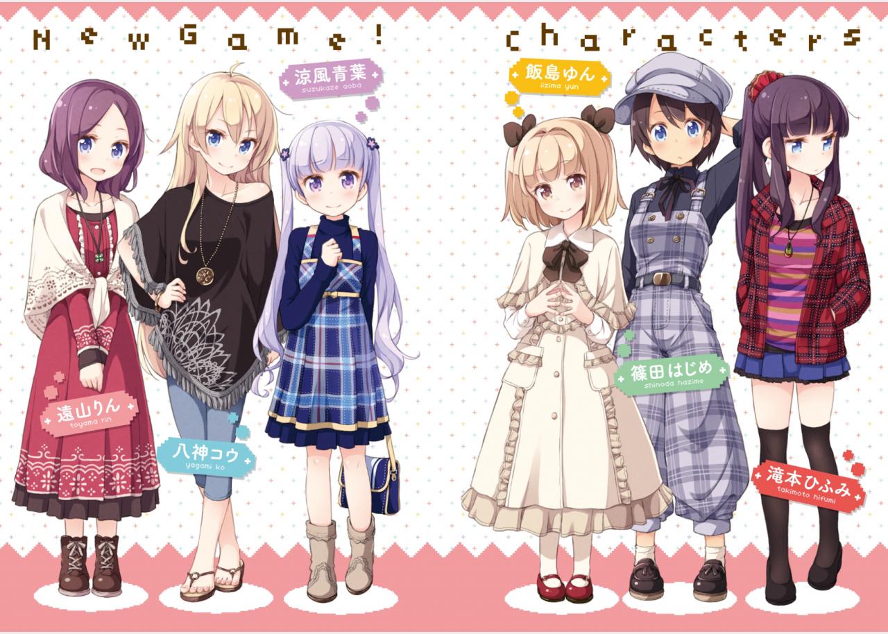 NEW GAME!の画像 p1_37